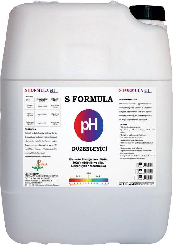 s Formula (گوگرد مایع)